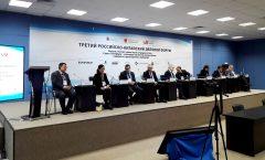 """Руководитель """"Компас ВЭД"""" Р. Гордиенок выступил с докладом на III Ежегодном Российско-Китайском деловом форуме"""