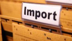 Как проанализировать импортную поставку?